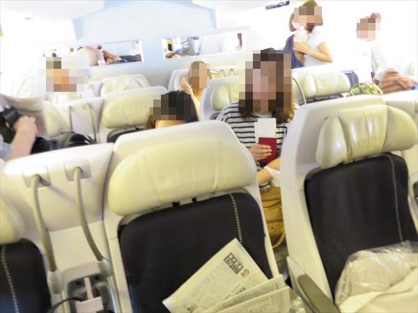 エールフランスのプレミアムエコノミー席搭乗記と機内食の感想